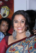 Vidya Balan laucnhes Mumbai Press Club annual photographers calendar on 27th Dec 2016 (6)_58636ca99c7c9.JPG