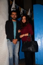 Dia Mirza, Sahil Sangha  snapped on 28th Dec 2016 (19)_5864bb549077b.JPG