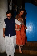 Saif Ali Khan, Kareena Kapoor snapped on 28th Dec 2016 (18)_5864bba6f30ee.JPG