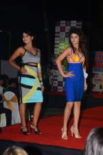 at Bright Beauty contest on 28th Dec 2016 (119)_586501507c270.JPG