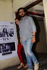 Dia Mirza, Sahil Sangha watches Dangal on 29th Dec 2016 (16)_58660521a218c.JPG