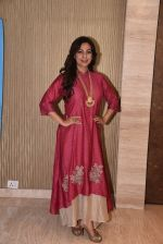 Juhi Chawla at Discon as she speaks about evils of plastic and pollution on 7th Jan 2016 (21)_58723f778ab35.JPG