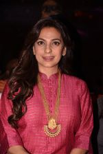 Juhi Chawla at Discon as she speaks about evils of plastic and pollution on 7th Jan 2016 (35)_58723f8461b2e.JPG