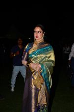Rekha at Stardust Awards 2016 on 8th Jan 2017