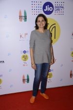 Anupama Chopra at Mami Film Club in Mumbai on 10th Jan 2017 (46)_587609e30cb48.JPG