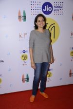 Anupama Chopra at Mami Film Club in Mumbai on 10th Jan 2017 (47)_587609e39836f.JPG