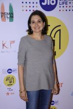 Anupama Chopra at Mami Film Club in Mumbai on 10th Jan 2017 (48)_587609e42e663.JPG