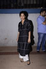 Gauri Shinde at Zakir Hussain and Sachin Tendulkar concert on 9th Jan 2017 (30)_5876035f40166.JPG