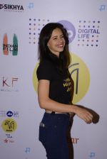 Kalki Koechlin at Mami Film Club in Mumbai on 10th Jan 2017 (68)_58760a05c4ef0.JPG