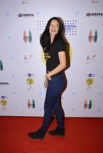 Kalki Koechlin at Mami Film Club in Mumbai on 10th Jan 2017 (71)_58760a07b9550.JPG