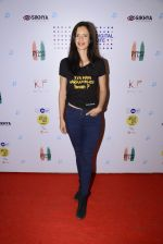 Kalki Koechlin at Mami Film Club in Mumbai on 10th Jan 2017 (73)_58760a0947dea.JPG