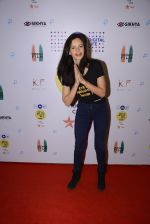 Kalki Koechlin at Mami Film Club in Mumbai on 10th Jan 2017 (75)_58760a0a80f9a.JPG