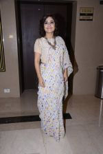 Shweta Tripathi at Mami Film Club in Mumbai on 10th Jan 2017 (84)_58760a215f0d9.JPG