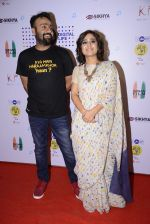 Shweta Tripathi at Mami Film Club in Mumbai on 10th Jan 2017 (95)_58760a2ac3a7f.JPG