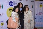 Shweta Tripathi at Mami Film Club in Mumbai on 10th Jan 2017 (96)_58760a2bbb971.JPG