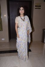 Shweta Tripathi at Mami Film Club in Mumbai on 10th Jan 2017 (85)_58760a220b12b.JPG