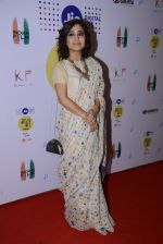Shweta Tripathi at Mami Film Club in Mumbai on 10th Jan 2017 (88)_58760a2496855.JPG