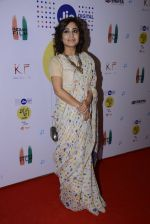 Shweta Tripathi at Mami Film Club in Mumbai on 10th Jan 2017 (89)_58760a258ed8a.JPG
