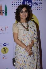 Shweta Tripathi at Mami Film Club in Mumbai on 10th Jan 2017 (90)_58760a264dc94.JPG