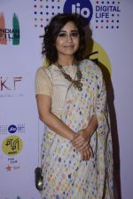 Shweta Tripathi at Mami Film Club in Mumbai on 10th Jan 2017 (91)_58760a272a3fa.JPG