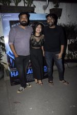 Anurag Kashyap at Haramkhor screening in Mumbai on 11th Jan 2017