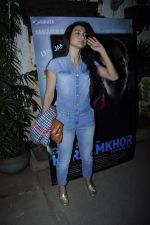 Gauhar Khan at Haramkhor screening in Mumbai on 11th Jan 2017