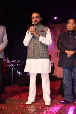 Gulshan Grover at Mukesh Batra concert in Mumbai on 11th Jan 2017 (27)_58774793ed226.JPG