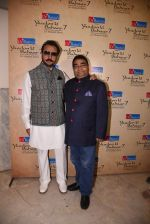 Gulshan Grover at Mukesh Batra concert in Mumbai on 11th Jan 2017 (34)_5877479753b5a.JPG