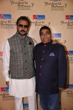 Gulshan Grover at Mukesh Batra concert in Mumbai on 11th Jan 2017 (35)_58774afc668fe.JPG