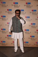 Gulshan Grover at Mukesh Batra concert in Mumbai on 11th Jan 2017 (5)_5877478ee40f9.JPG