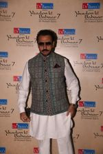 Gulshan Grover at Mukesh Batra concert in Mumbai on 11th Jan 2017 (6)_5877478f827fb.JPG