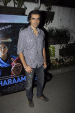 Imtiaz Ali at Haramkhor screening in Mumbai on 11th Jan 2017