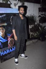Jackky Bhagnani at Haramkhor screening in Mumbai on 11th Jan 2017