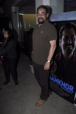 Kabir Bedi at Haramkhor screening in Mumbai on 11th Jan 2017 (3)_587747f816894.JPG