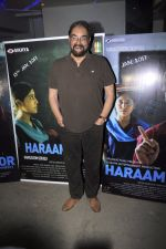 Kabir Bedi at Haramkhor screening in Mumbai on 11th Jan 2017