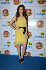 Karishma Tanna at Big FM event on 11th Jan 2017 (14)_58774863c6a65.JPG