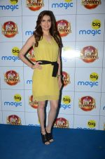 Karishma Tanna at Big FM event on 11th Jan 2017 (16)_58774864e300a.JPG