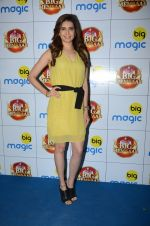 Karishma Tanna at Big FM event on 11th Jan 2017 (17)_5877486576bfc.JPG