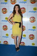 Karishma Tanna at Big FM event on 11th Jan 2017 (20)_5877486760c42.JPG
