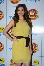 Karishma Tanna at Big FM event on 11th Jan 2017 (21)_58774867e84c6.JPG