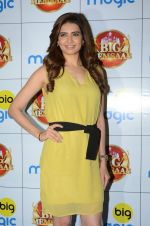 Karishma Tanna at Big FM event on 11th Jan 2017 (22)_5877486880a27.JPG