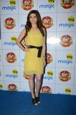 Karishma Tanna at Big FM event on 11th Jan 2017 (23)_587748693778f.JPG