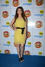 Karishma Tanna at Big FM event on 11th Jan 2017 (24)_5877486a16258.JPG