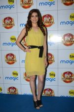 Karishma Tanna at Big FM event on 11th Jan 2017 (27)_5877486c63bca.JPG