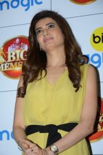 Karishma Tanna at Big FM event on 11th Jan 2017 (3)_58774861add35.JPG