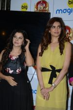 Karishma Tanna, Sambhavna Seth at Big FM event on 11th Jan 2017 (42)_5877486dab82b.JPG