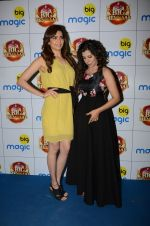 Karishma Tanna, Sambhavna Seth at Big FM event on 11th Jan 2017 (50)_58774870c6504.JPG