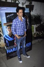 Manoj Bajpai at Haramkhor screening in Mumbai on 11th Jan 2017