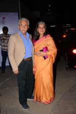 Nasiruddin Shah, Ratna Pathak Shah at OK Jaanu screening on 11th Jan 2017 (8)_58774985a4399.JPG