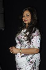 Neelima Azeem at film launch on 11th Jan 2017 (28)_587748db1f600.JPG